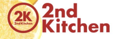 食生活を見直してみませんか?2nd kitchenがお手伝いします
